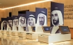 Etihad Museum honours the Founding Fathers