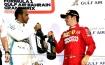 Hamilton clinches Bahrain F1 title