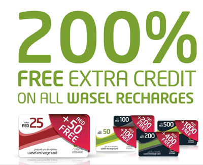 Etisalat offers new free credit promotion