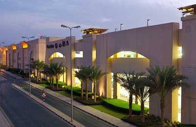 Muscat City Centre expands retail mix