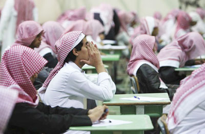 Mena Tops Global Education Spend