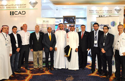 Johnson Controls Wins Jeddah Airport Deal