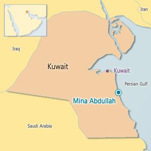 Samsung wins $3 8bn Kuwait refinery contract