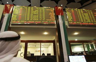 Dubai stocks make biggest gain in 8 months