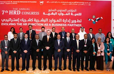 Alba's HR investment highlighted at Bahrain event