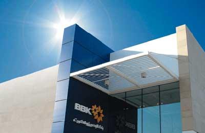 Bbk opens new offsite atms in bahrain for Bbk bank cajasur oficinas