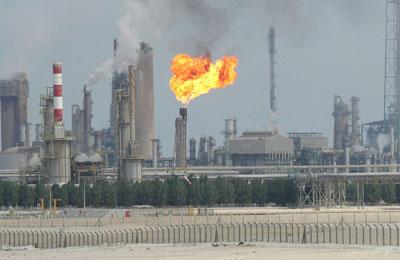 Qatar Petroleum ... refinery maintenance.
