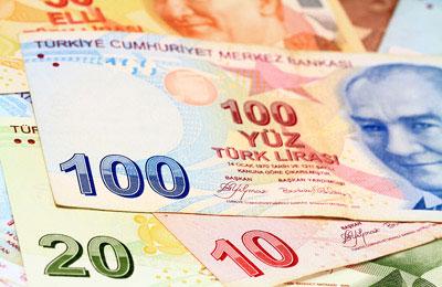 Forex bank turkey