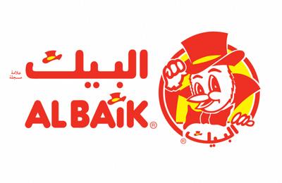 Image result for Al Baik Restaurant, Saudi Arabia
