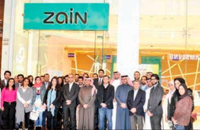 Zain Bahrain opens new store at City Centre