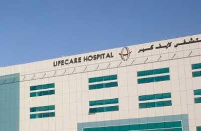Lifecare Hospital Musaffah opens cardiac cath lab