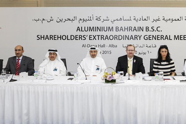 Aluminium Bahrain gets approval for $3 5bn expansion