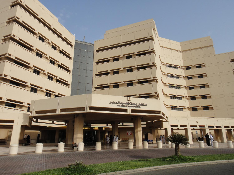 King Abdulaziz Medical City Jeddah Address