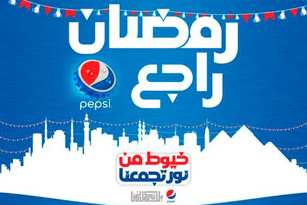 Pepsi, Lays launch Ramadan campaign