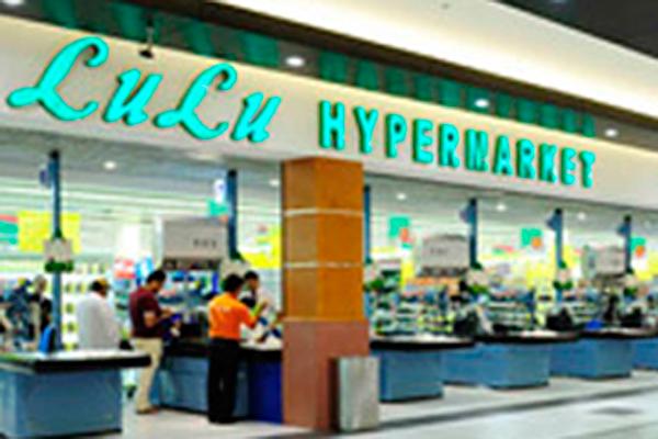 Lulu online shopping bahrain