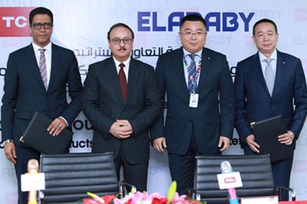 Tcl Seals Egypt Retail Partnership Agreement