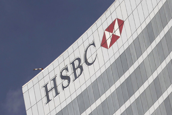 Swiss to pass information on HSBC accounts to US