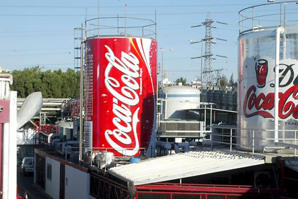 Gulf Construction Online - Coca-Cola to build new bottling plant in