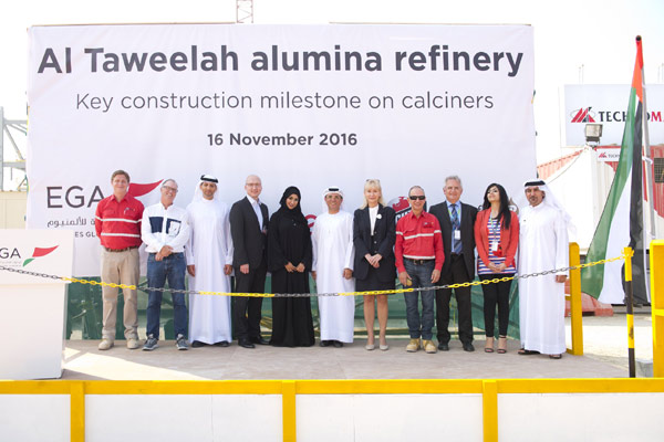 $3bn UAE plant achieves key construction milestone