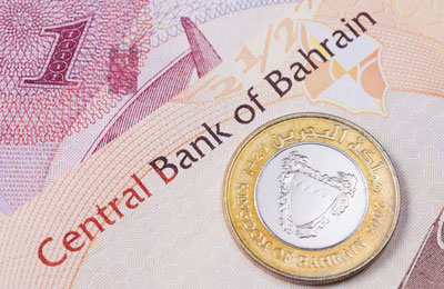 No change in Bahrain Dinar to Dollar exchange rate, says CBB