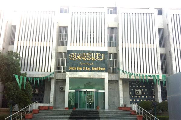 Central Bank of Iraq gets IFSB membership