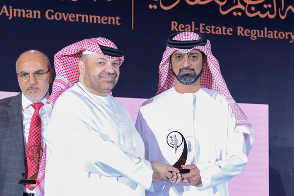 Ajman Real Estate Transactions Up 39pc In 2016