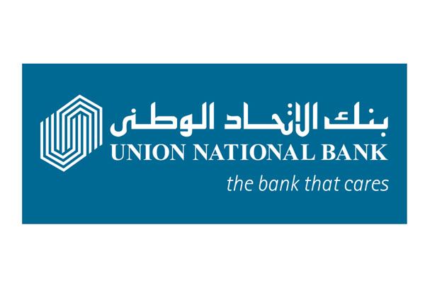 UNB Personal Loan (Union National Bank)