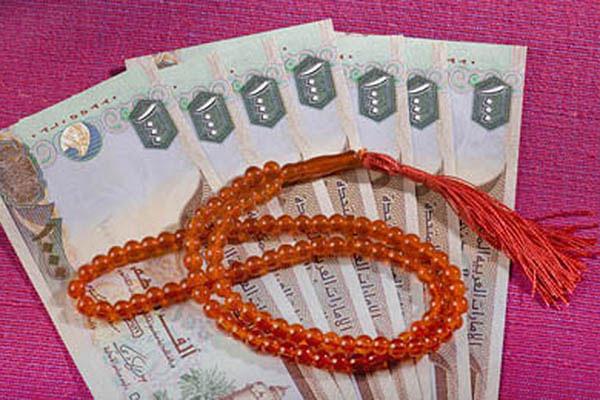 Iifm Isda Publish Islamic Credit Support Deed