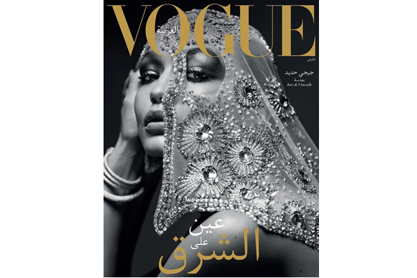 conde nast international launches vogue arabia
