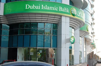 pest analysis islamic bank uae The gcc banking sector: topography and analysis qatar, saudi arabia, and the united arab emirates (uae 3 islamic banks have grown in recent years to become.
