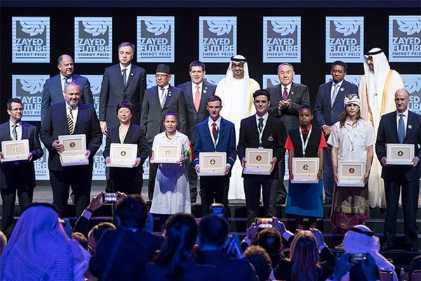 Winners of the 2016 Zayed Future Energy Prizes