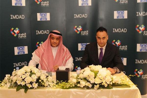 Al Nahdi to provide consultancy to Imdad project