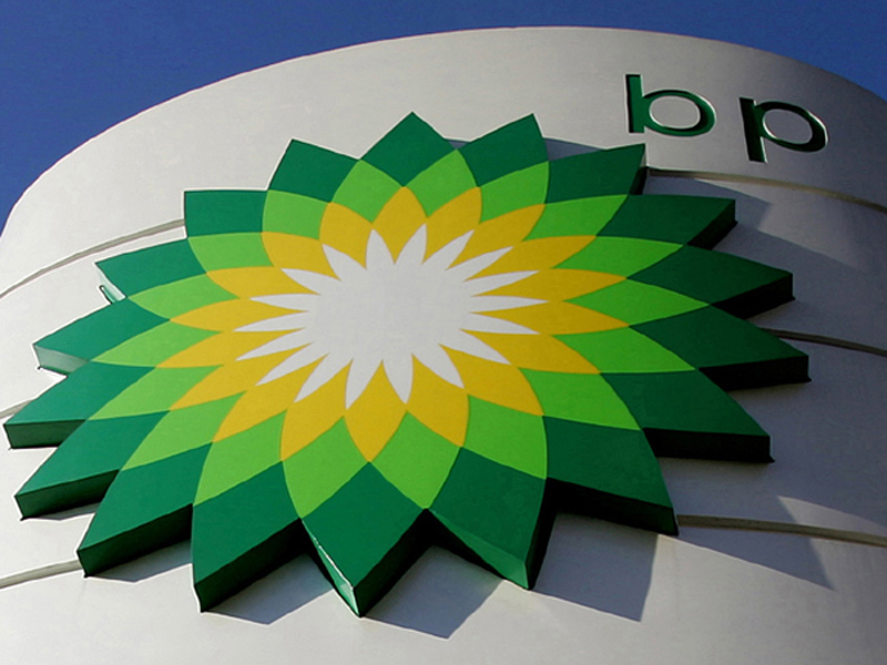 BP ... filing an IPO
