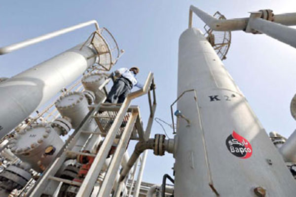 Bapco expansion contracts likely by 2017-end