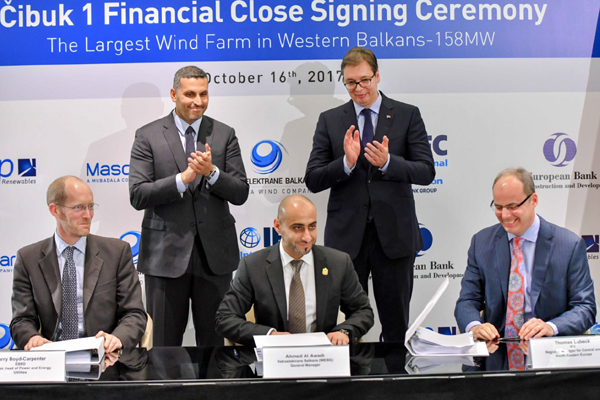 Masdar and Serbian officials at the signing ceremony in Belgrade.