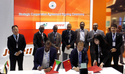 The strategic cooperation agreement with Asawer Oil & Gas Co being signed