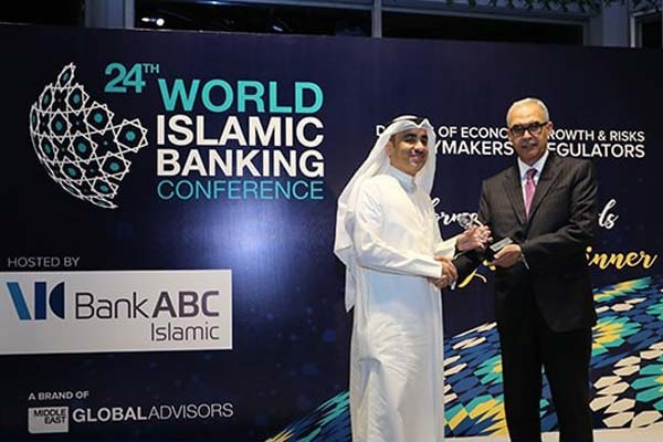Bahrain's WIBC summit draws top global banking giants