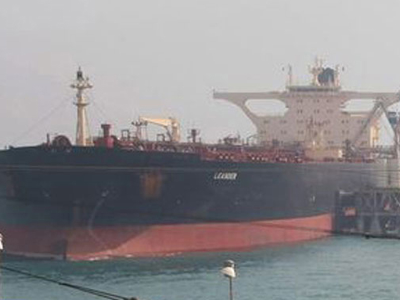 Iran began exporting gas to Iraq in June after several years of delay