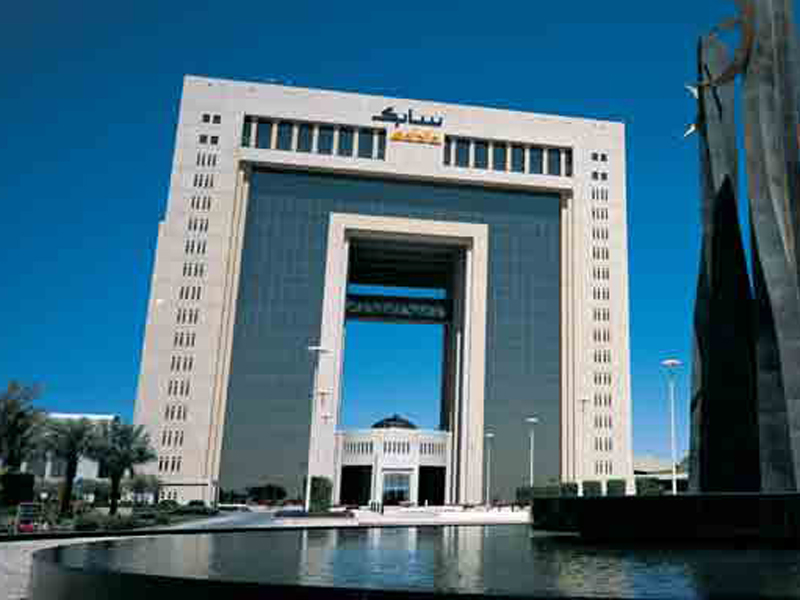 Sabic ... opening office in Iraq