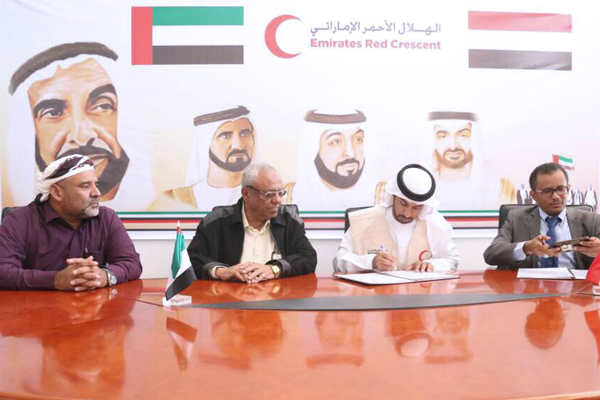 ERC officials at the signing ceremony in Yemen.