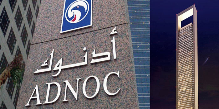 Adnoc ... choosing HSBC, Mizuho and Sumitomo Mitsui Banking Corp to arrange the planned debt facility