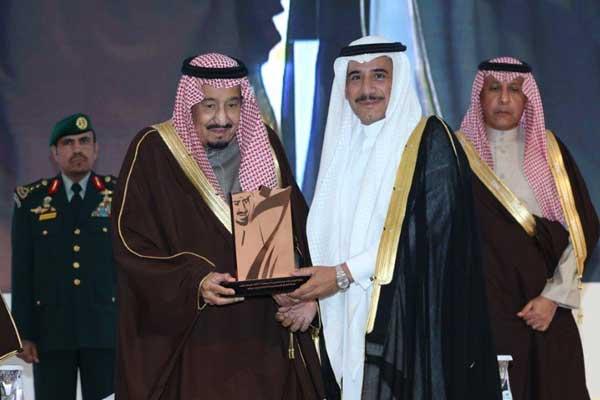 Mepco Saudi Arabia