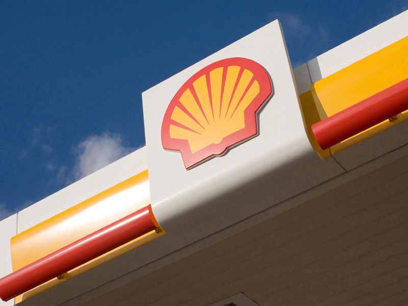Shell ... selling its stake in West Qurna 1 to Itochu
