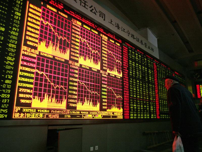 The Shanghai exchange
