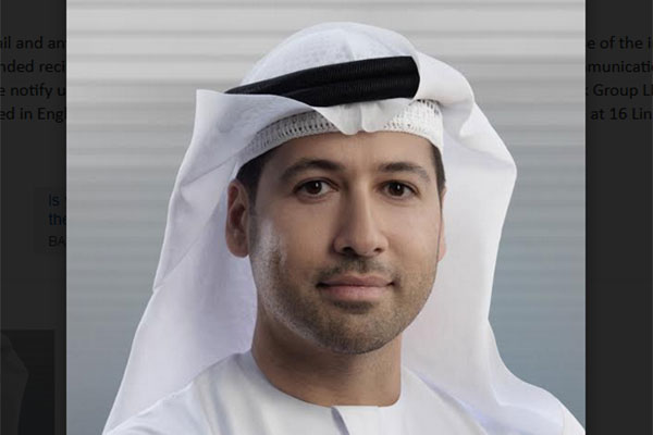 Arif Amiri