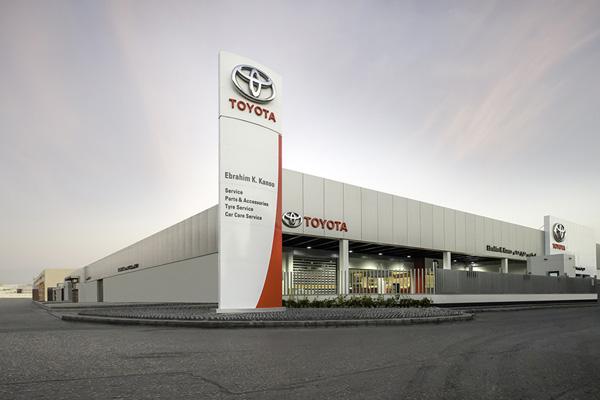 EK Kanoo opens new Toyota centre in Bahrain