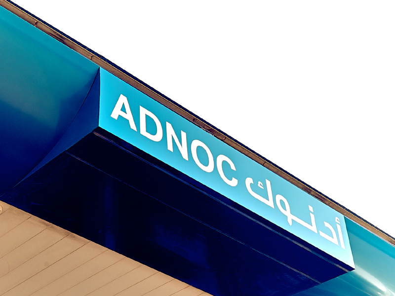 Adnoc ... building fertiliser plants