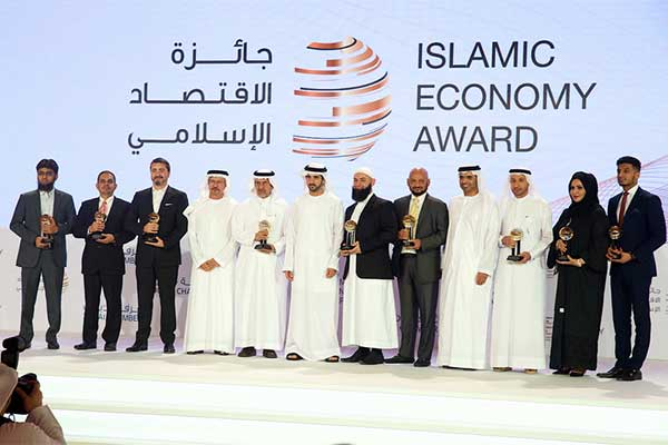 UAE: Islamic Economy Award to take place at GIES