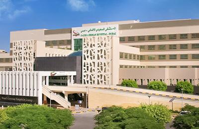 Saudi Ihcc To Build 300 Bed Hospital In Makkah