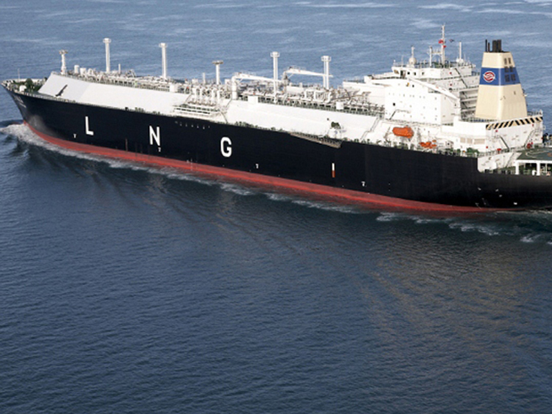 LNG trade reached 38.2 billion cubic feet per day (bcfd) in 2017